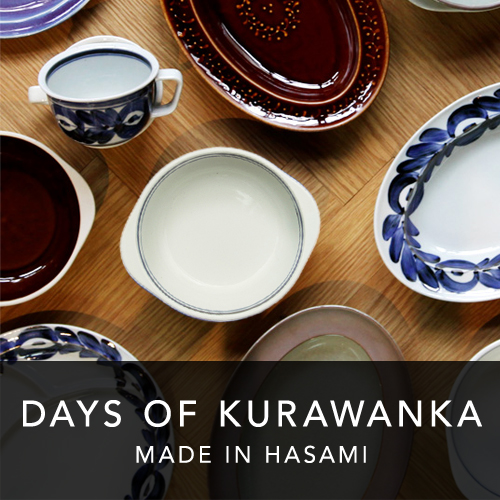DAYS_OF_KURAWANKA